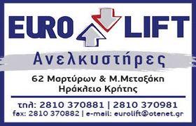 eurolift-logo