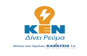 Neadrasis.gr - Το site της φιλελεύθερης Κρήτης