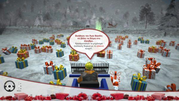 1-8-e1541690641549 Kαι τo ITE στο«Χριστουγεννιάτικο Κάστρο»