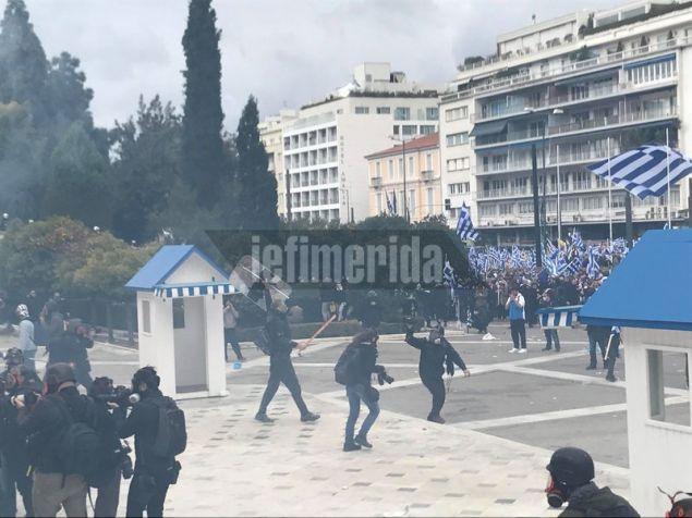 epeisodia.20.1.3_iefimerida Εριξαν χημικά για να διαλύσουν το συλλαλητήριο για τη Μακεδονία