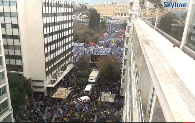 ermou-sillalitirio_iefimerida Εριξαν χημικά για να διαλύσουν το συλλαλητήριο για τη Μακεδονία