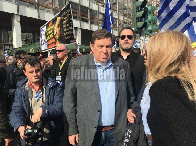 fragoulis.20.1.708_iefimerida Εριξαν χημικά για να διαλύσουν το συλλαλητήριο για τη Μακεδονία
