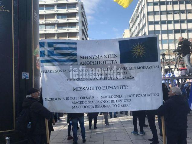 syntagma.3.20.1.3_iefimerida Εριξαν χημικά για να διαλύσουν το συλλαλητήριο για τη Μακεδονία
