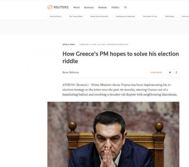 reuters-tsipras- Reuters: 6 μήνες ο Τσίπρας δουλεύει την επανεκλογή του, χωρίς αποτέλεσμα