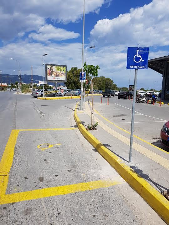 0-5-98 Νέες θέσεις στάθμευσης για ΑμΕΑ στο Γάζι