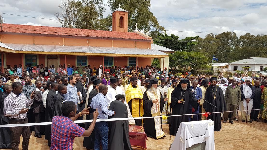 0-7-2 Ο Πατριάρχης Αλεξανδρείας ολοκλήρωσε την περιοδεία του στην Τανζανία