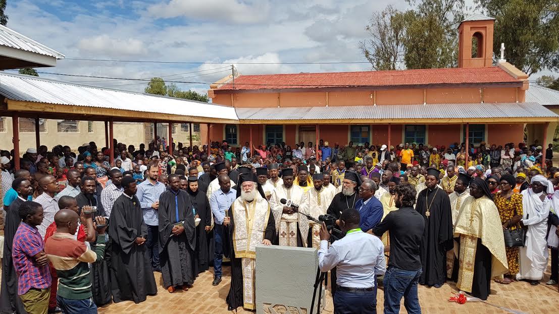 0-8-36 Ο Πατριάρχης Αλεξανδρείας ολοκλήρωσε την περιοδεία του στην Τανζανία