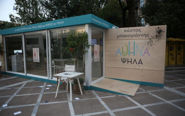1-193-e1558462331837 Ενταση και χημικά στο κέντρο της Αθήνας