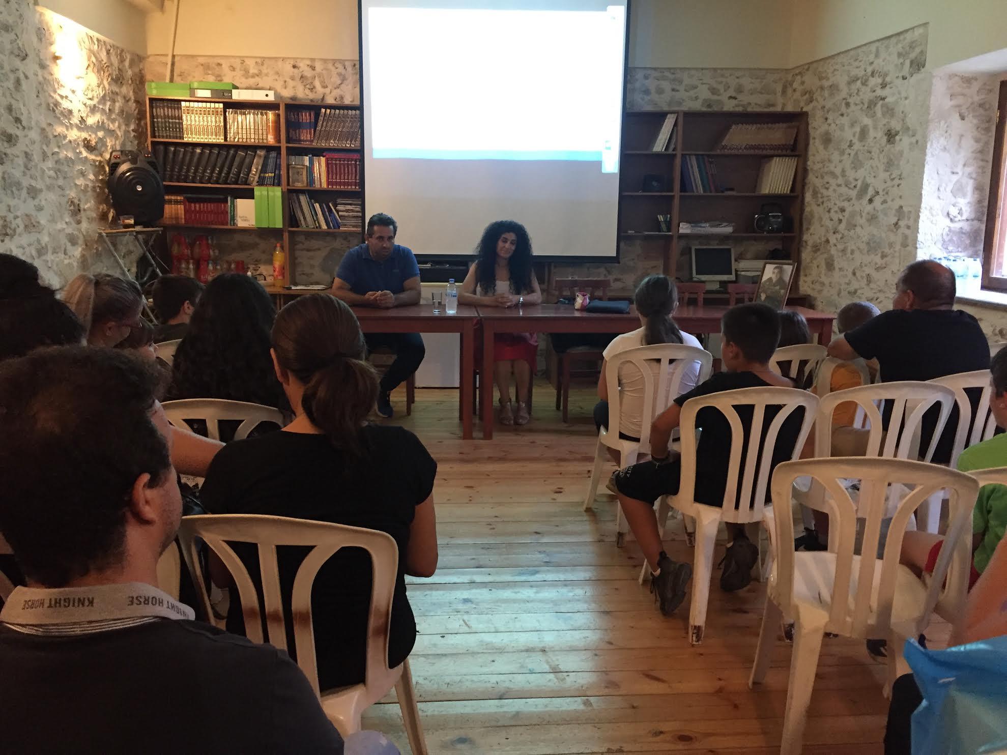 0-2-78 Εκδήλωση κατά των ναρκωτικών στη Ροδιά