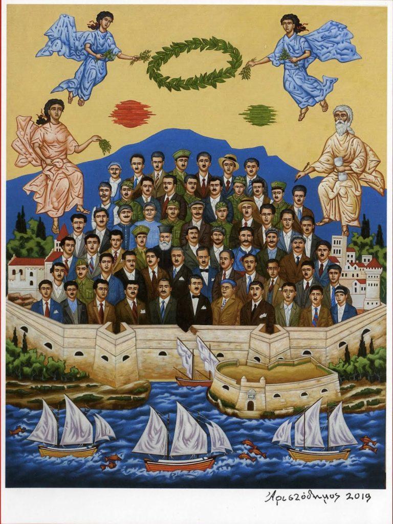 0-33-768x1024-1 Συγκίνηση για τον έξοχο πίνακα των 62 Εθνομαρτύρων