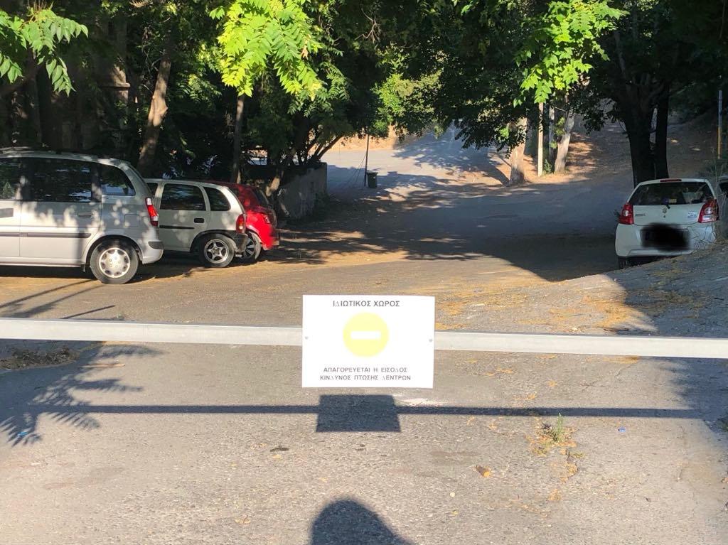64710056_2362696760717248_3647385862414532608_n Και (παράνομος) χώρος στάθμευσης, και σκουπιδότοπος στην καρδιά της πόλης