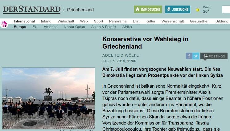 DERSTANDARD Der Standard: Η ΝΔ οδεύει στη νίκη, ο ΣΥΡΙΖΑ ενέδωσε στους πειρασμούς της εξουσίας