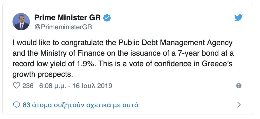"""-2019-07-16-6.57.17-μμ """"Ψήφος εμπιστοσύνης"""" το 1,9% για το 7ετές ομόλογο"""