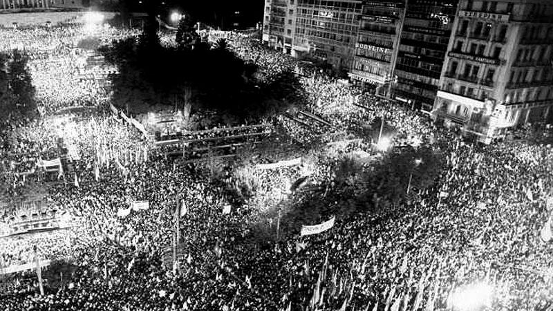 317 Η αποκατάσταση της δημοκρατίας στην Ελλάδα