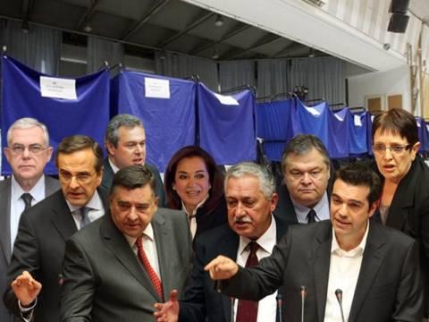 34b0e8f262c18673e420526f1dad8814 Ιστορική αναδρομή στις εκλογές της μεταπολίτευσης - Πώς και ποιούς ψήφισε ο Ελληνικός λαός από το 1974 μέχρι το 2015