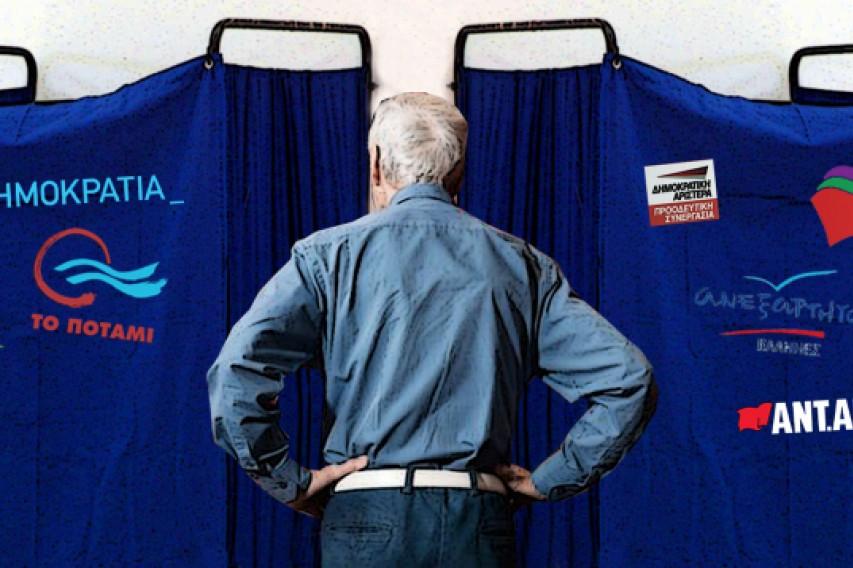 anapofasistoi Ιστορική αναδρομή στις εκλογές της μεταπολίτευσης - Πώς και ποιούς ψήφισε ο Ελληνικός λαός από το 1974 μέχρι το 2015
