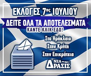 apotelesmata-760x97