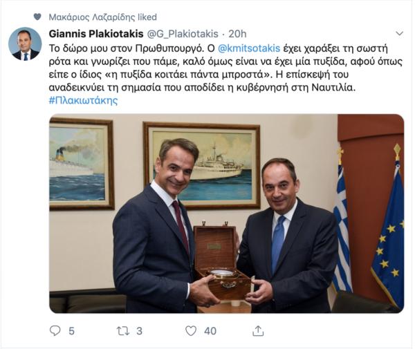 -2019-08-09-9.07.58-πμ-e1565331112977 To δώρο του υπουργού στον Κ. Μητσοτάκη