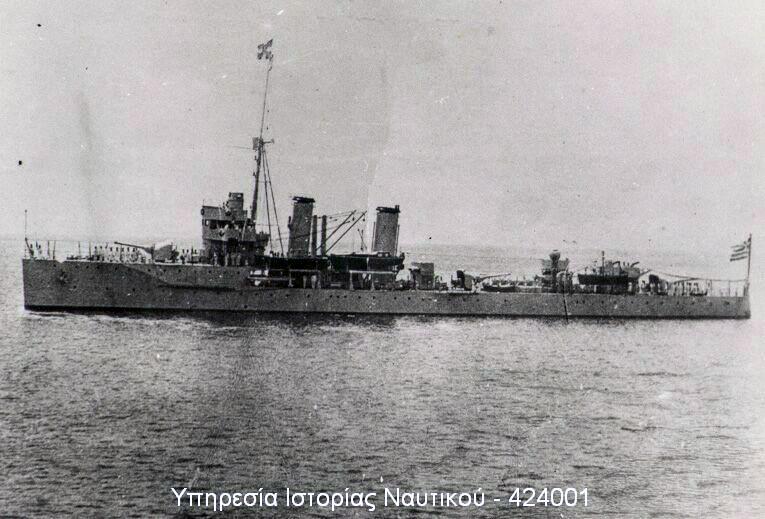 Cruiser_Elli Neadrasis.gr - Το site της φιλελεύθερης Κρήτης