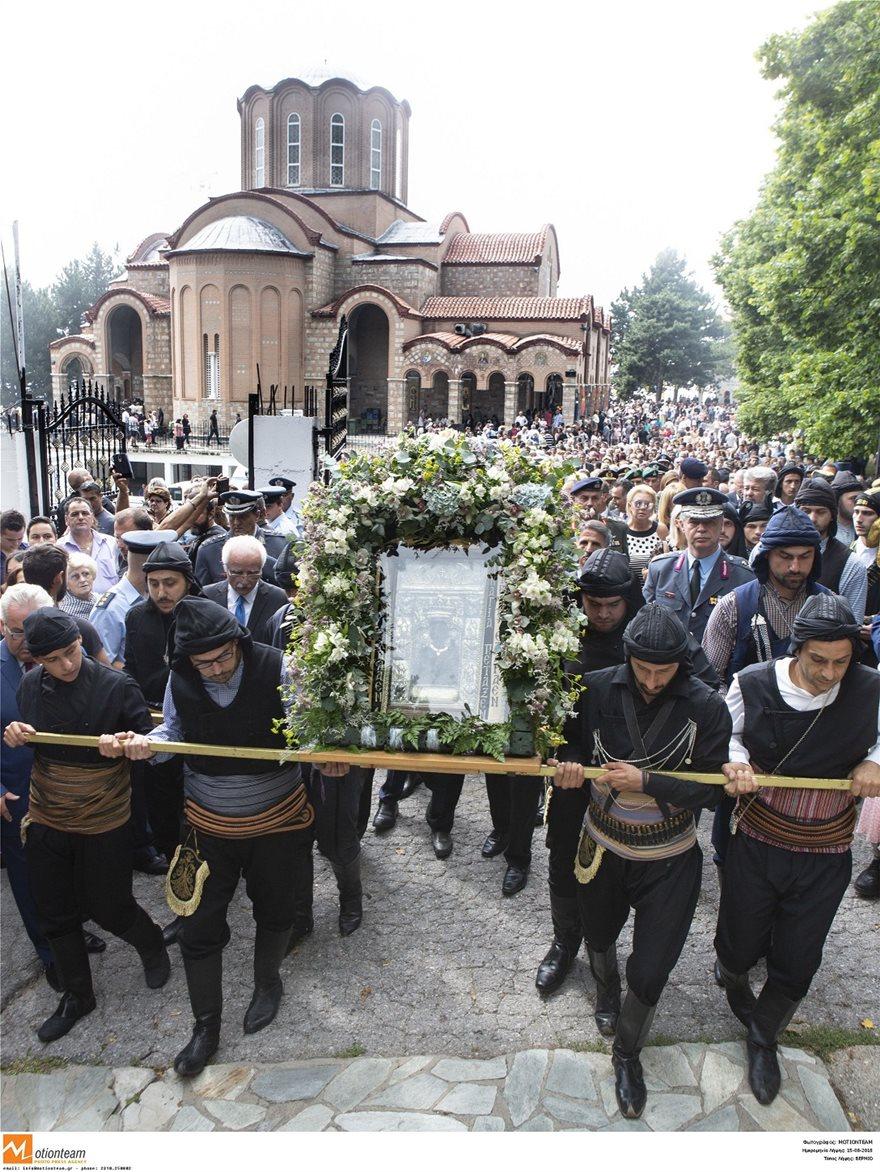 soumela-vermio-ena Οι Πόντιοι, όπως και όλοι οι Έλληνες, τιμούν σήμερα την Παναγία Σουμελά
