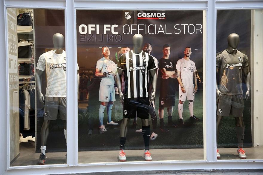 cosmos1 Άνοιξε τις πύλες του το πρώτο OFI FC Official Store