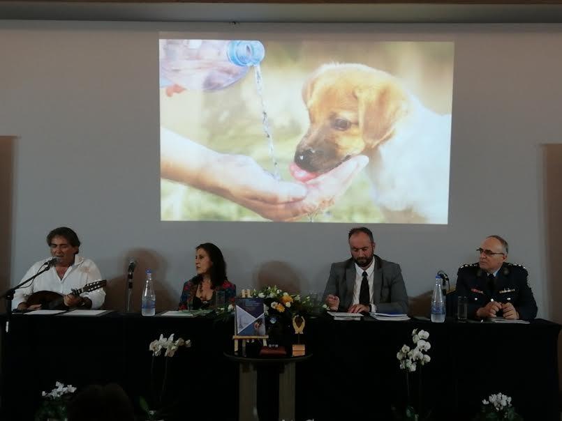 1-63 Παρουσίαση βιβλίου με θέμα «Το νομικό status των ζώων στην Ελληνική έννομη τάξη»