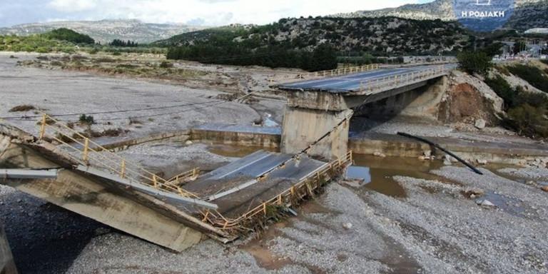 "eksw-gefyra-27-11-19 Ο ""Γηρυόνης"", οι σαθρές υποδομές μας, και η ελληνική κακομοιριά"